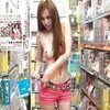 Nasty Japan Girl Shows Her Amazing Naked