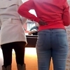 Ass sitting nice in them jeans