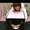 What's in the box 4of4
