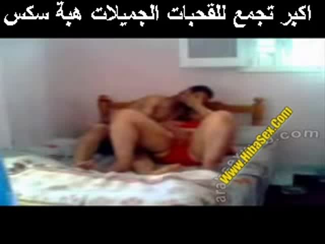 Arab-Wife-Sex-Tape