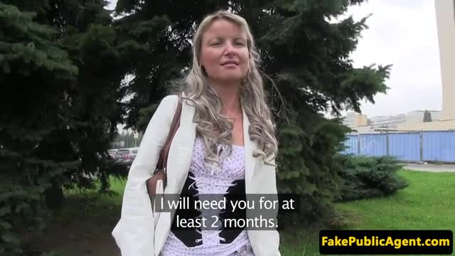 Pulled euro amateur lured into public sex